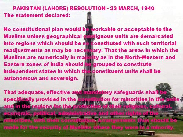 Resolution of pakistan essay