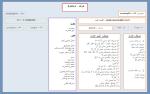 particle arabic